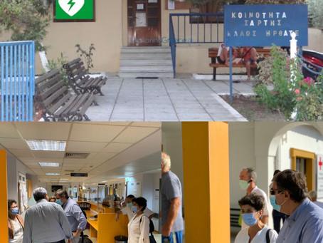 Ανάγκη στελέχωσης του Κοινοτικού Ιατρείου της Σάρτης με ιατρό.