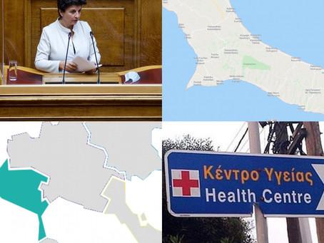 Ο σχεδιασμός της κυβέρνησης έχει αφήσει τη μισή Χαλκιδική χωρίς εμβολιαστικό κέντρο.