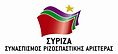 logo_syriza.png