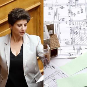 Αναγκαία η παράταση των προθεσμιών για την δήλωση των τετραγωνικών μέτρων στους Δήμους.