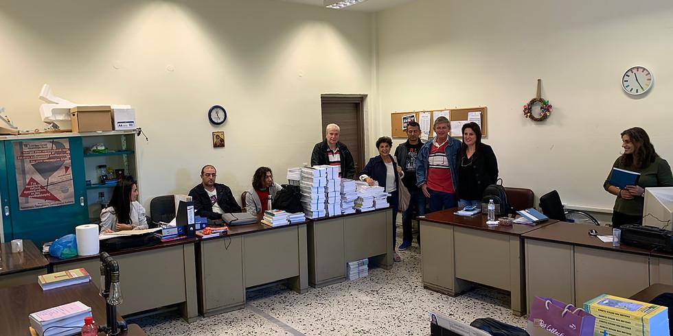 14.10.2019 Επίσκεψη σε σχολικές μονάδες στη Χαλκιδική.