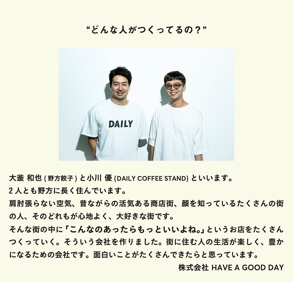 求人サラダ3.jpg