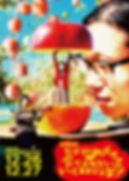 リンゴ-01.jpg