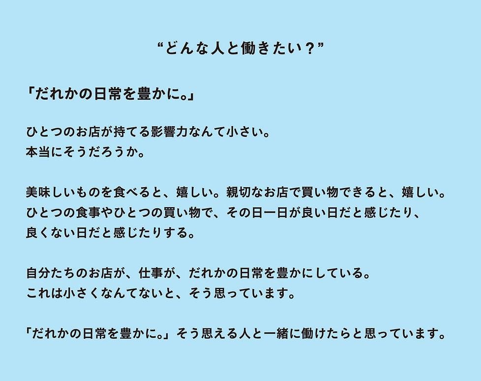 求人サラダ4.jpg