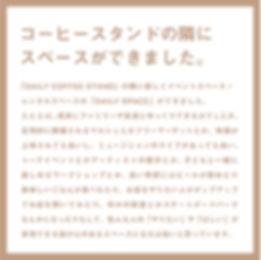 紹介文.jpg