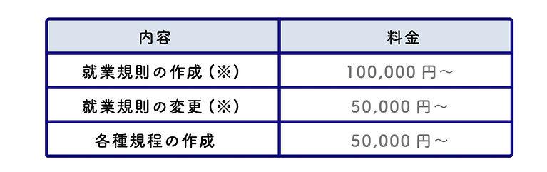 中嶋先生価格2.jpg