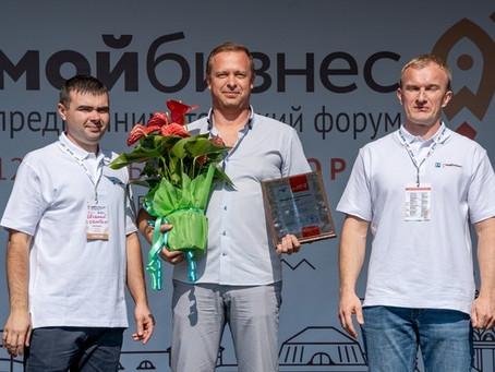 Компания ООО «Фасад-Комплект» стал победителем конкурса  «Предприниматель года»