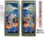image_11_11715895234.jpg
