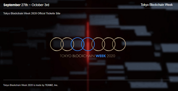 Tokyo blockchain week.PNG
