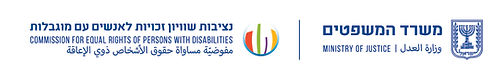 MISRAD_HAMISHPATIM_Equality_CMYK-01.jpg