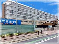 碩田学校フレーム.jpg