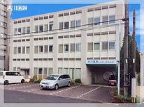 吉川医院フレーム.jpg