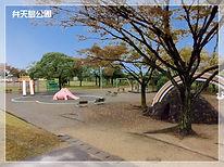 公園フレーム.jpg