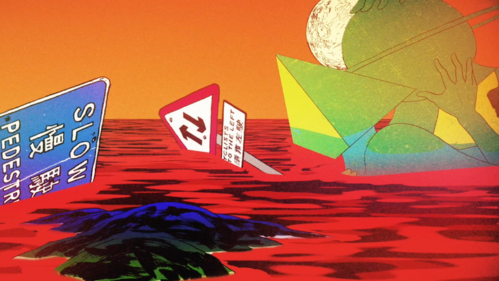 Kongkee 'River' (2020) Animation, 5 min. 3 sec.