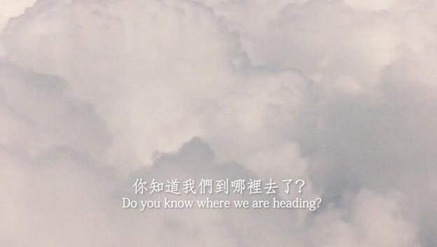 LO Lai Lai Natalie 勞麗麗 Cold Fire 冷火 2019-2020 Video, 10 min 18 sec, Edition 2/5