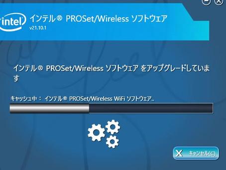 Windows10でWi-FiのSSIDが表示されない場合の対処法