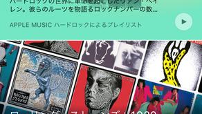 iOS9.3.5でのApple Musicの不具合
