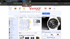 Webサイトのページ容量について