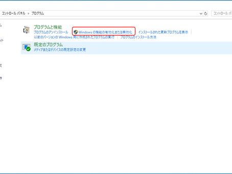 Windows10でネットワークが見えなくなる件