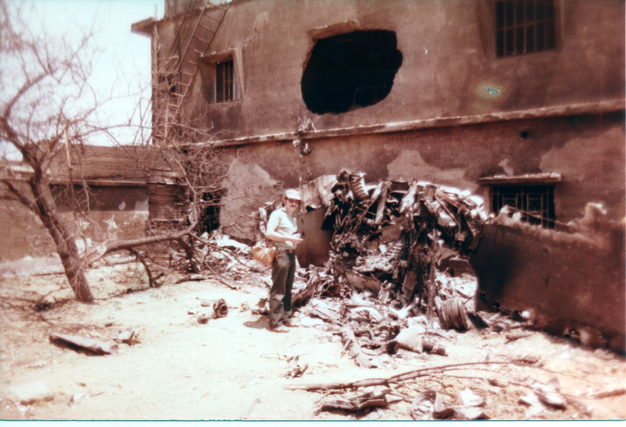 Covering South Lebanon, 1982