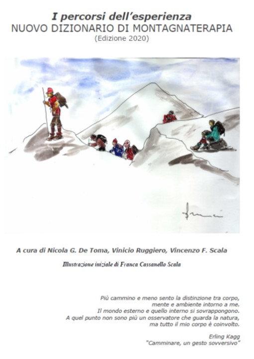 Libro DeToma pagina 1.jpg
