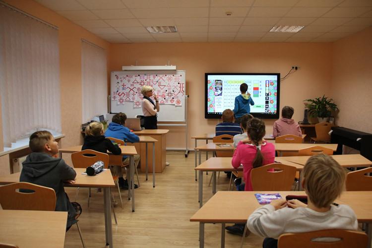 Nodarbība klasē
