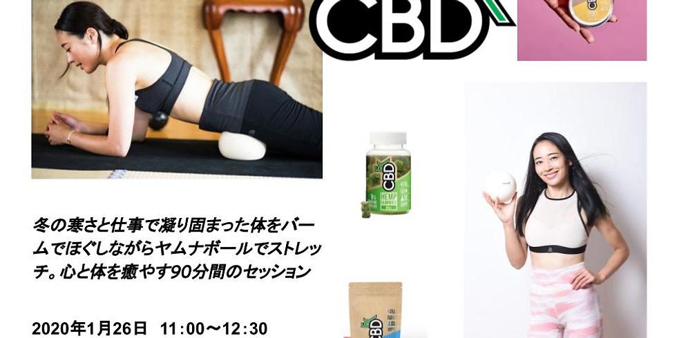 ヤムナボール+CBDfxワークショップ