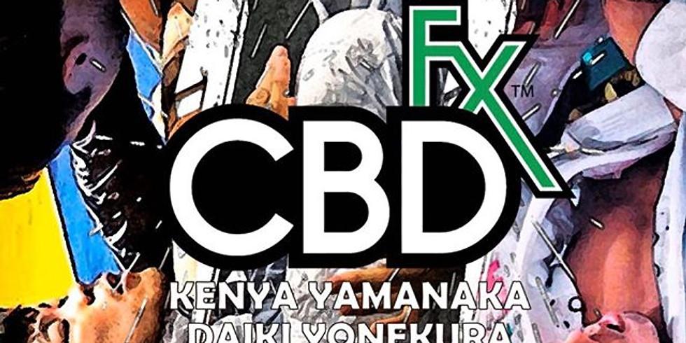 【中止】BJJ x CBDfx コラボイベント アスリートのためのCBDの使い方