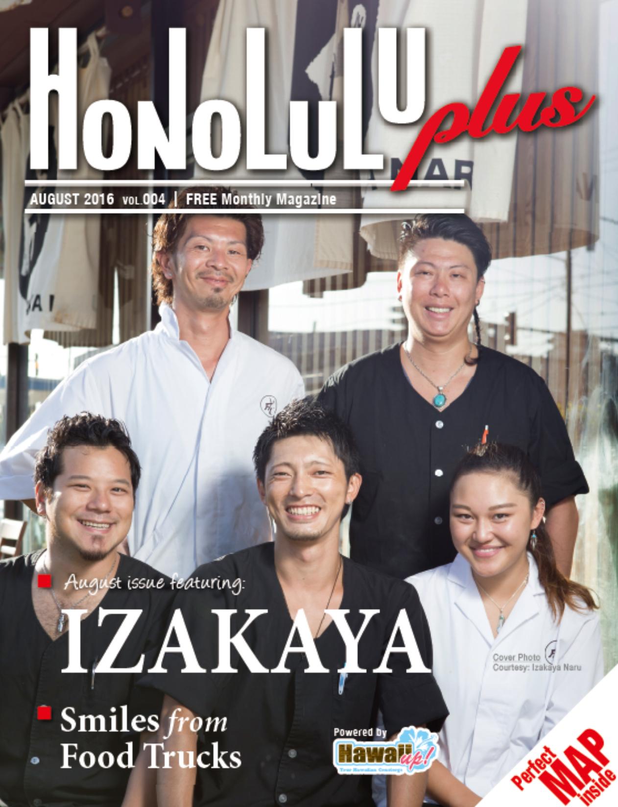 Honolulu Plus magazine COVER