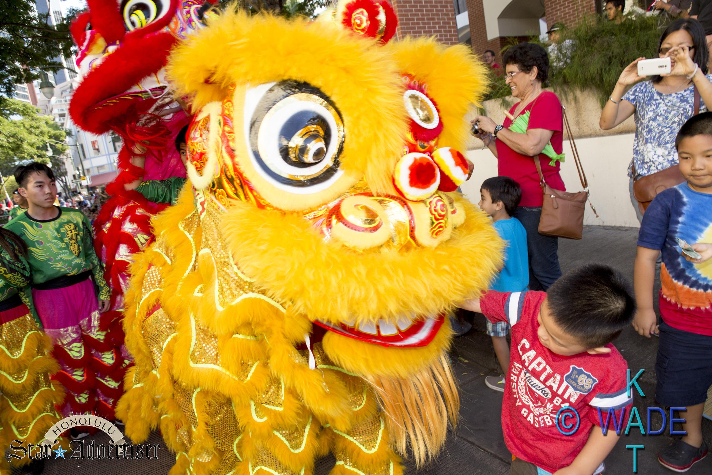 PUL CHINESE NEW YEAR 084AA