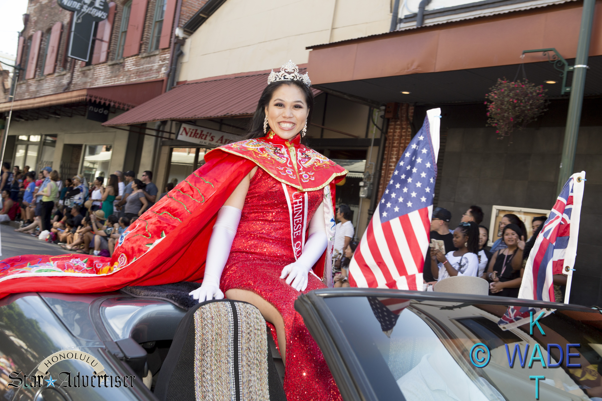 PUL CHINESE NEW YEAR 071AA