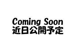 Coming-Sonn-600x.jpg
