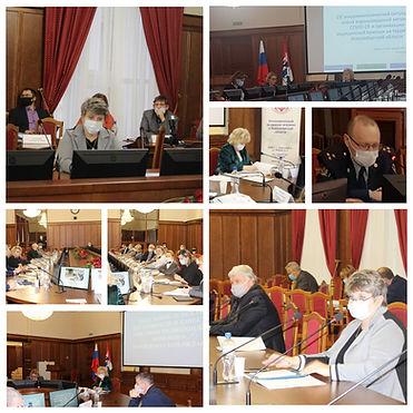 Заседание Совета по ПЧ НСО 06.11.2020.jp