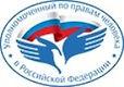 УПЧ РФ.jpg