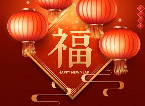 Chinese new year - Blogs by Elena Yordan