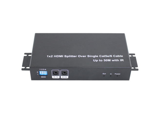 1x2 HDMI Splitter Over Single Cat5e/6 cable - Up to 50M with IR
