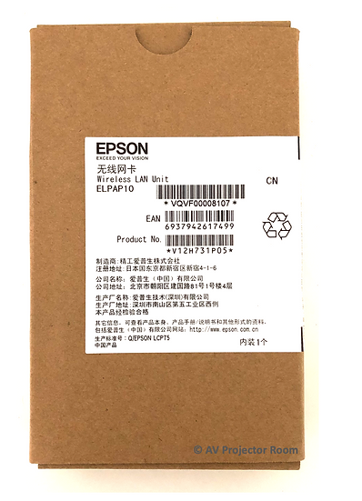 Epson Wireless USB Wifi Dongle ELPAP10 for Projector
