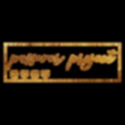 56825 Morgan Sugg Logo.png