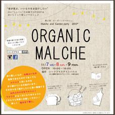 m_1510_organic_01.jpg