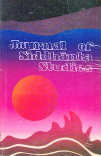 journal-of-siddhanta-studies-3.jpg