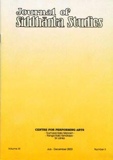 journal-of-siddhanta-studies-1.jpg