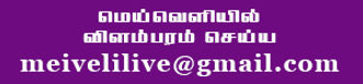 ADVERT SAMEIVELI ADVERTMPLE SIZE-1-.jpg