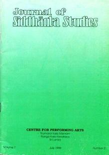 journal-of-siddhanta-studies.jpg