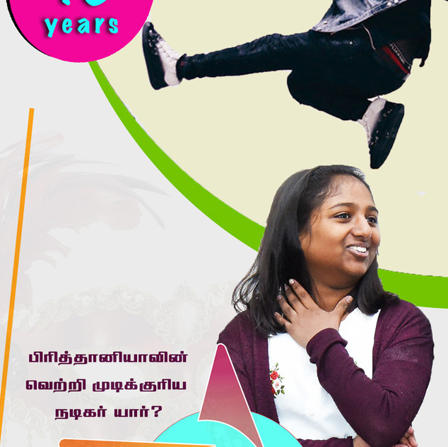 """""""NADIGHA RATHAM""""SOLO ACTING COMPETITION 2019"""