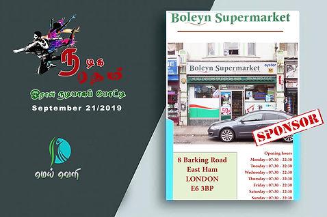 Boleyn Supermarket.jpg