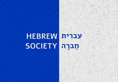 Hebrew & Israel Society.png