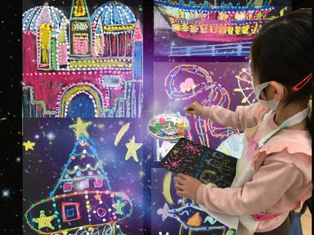 幼児クラスレッスン〜輝く光の世界を描こう!〜