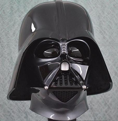 Full size Darth Vader Helmet