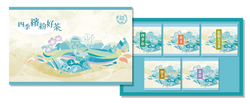 茶葉禮盒外殼0128-02
