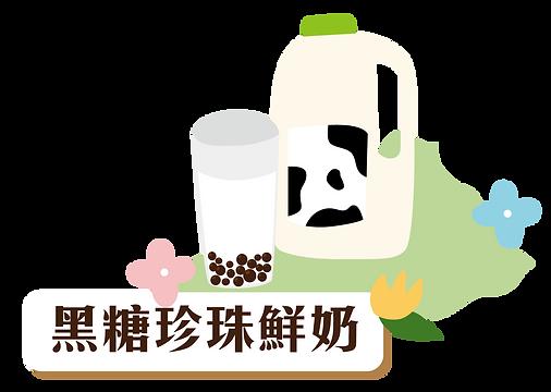 金興社區-0710-08.png